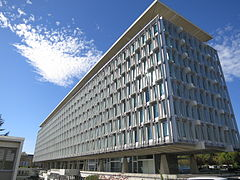 WHO HQ main building, Geneva, from East.JPG