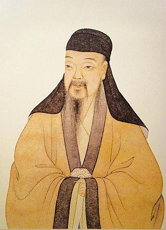 The Peony Pavilion - Portrait of the playwright, Tang Xianzu