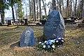 WMEE-exp2019-(066) Rõuge kalmistu.jpg