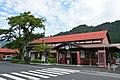 Wakasa Station 20140905.jpg