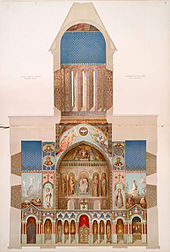 Tbilisi Sioni Cathedral Wikipedia