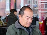 Wang Lixiong.jpg
