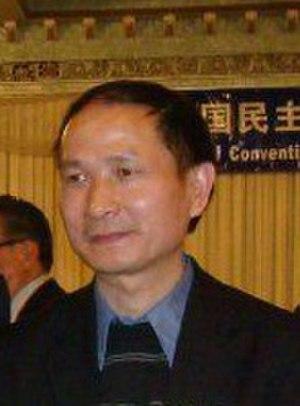 Wang Youcai - Wang Youcai