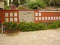 War memorial in Kibbutz Tel Yosef.jpg