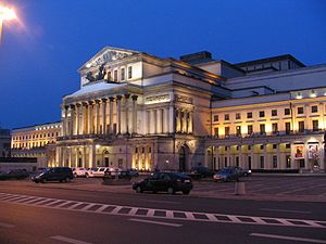 Polish National Ballet - Teatr Wielki (Grand Theater) in Warsaw,  home of the Polish National Ballet.