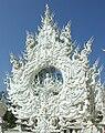 Wat Rong Khun2.jpg
