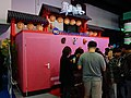 WeGames booth information desk 20190127a.jpg