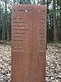 Westerbork - Verzetsmnument - 2020 -004.jpg