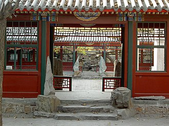 White Cloud Temple - Image: White Cloud Templepic 10