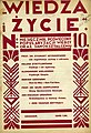 Wiedza i Życie, grudzień 1926 r.jpg