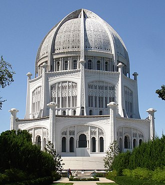 Wilmette, Illinois - US Bahá'í House of Worship in Wilmette