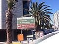 Windhoek CBD - panoramio.jpg