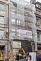 Wohn- und Geschäftshaus Schildergasse 111 - Fassade nach Entkernung-0781.jpg