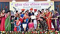 Women Power Foundation Beti Puja World Records Satara.jpg