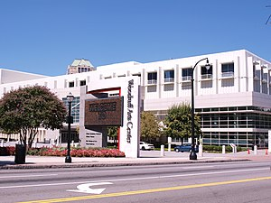Woodruff Arts Center - Image: Woodruff Arts Center 2
