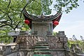 Wuling Gate, Xikou, 2019-04-13 07.jpg