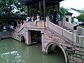 Wuzhong, Suzhou, Jiangsu, China - panoramio (197).jpg
