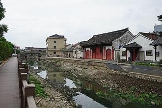 Xiaoshan District - The Beijing-Hangzhou Grand Canal in Xiaoshan