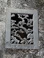 Xidi-石雕漏窗Ⅰ 20141110.JPG
