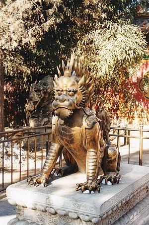 Xiezhi - Xiezhi in Forbidden City.