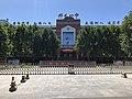 Xingtai NO.1 Middle School.jpg