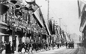 Nanjing Road - Nanjing Road after the 1911 Chinese Revolution full of the Five Races Under One Union Flags then used by the revolutionaries