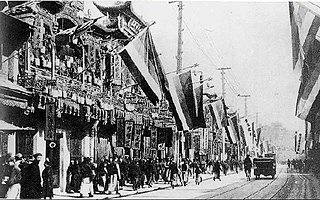 Xinhai Revolution Revolution in China that overthrew the Qing dynasty and established the Republic of China