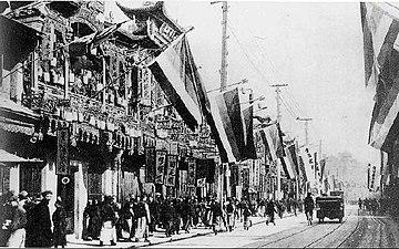 Xinhai Revolution i Shanghai.jpg