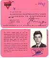 YMCA member card, AMVJ Holland.jpg