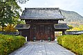 Yamaguchi Castle, Omotemon.jpg