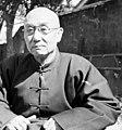 Yan Xishan 5.jpg