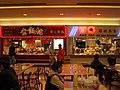 Yaohan food court.jpg