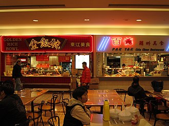 Chinese Canadians in Greater Vancouver - The Yaohan Food Court in Richmond