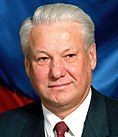Yeltsin miniature.jpg