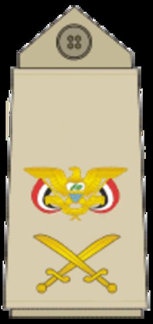 Jaafar Mohammed Saad - Image: Yemeni Army Insignia Major General