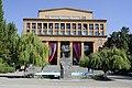 Yerevan State University 13.JPG