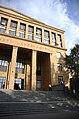 Yerevan State University 32.JPG