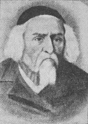Yosef Dov Soloveitchik (Beis Halevi) - Rosh yeshiva in Volozhin, rabbi in Slutsk and Brisk