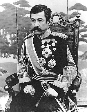 Prince Kitashirakawa Yoshihisa - Japanese General Prince Kitashirakawa Yoshihisa