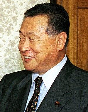 Japanese general election, 2000 - Image: Yoshiro mori 2