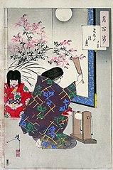 Clothes-beating moon (Kinuta no tsuki)