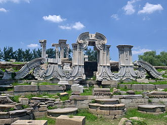 Old Summer Palace - Image: Yuanmingyuan Ruins of Dashuifa 20120715