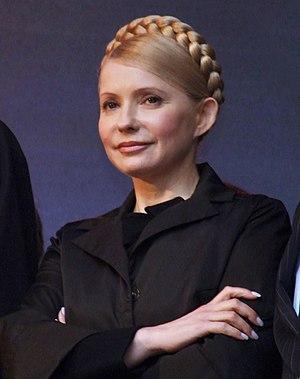 Yulia Tymoshenko in Aachen