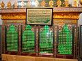 Zarih of Mohammad al Mahruq Mosque - Nishapur 04.JPG
