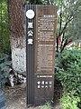 Zhigong Hall - Yunnan University - DSC01842.JPG