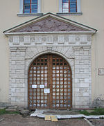 Zhovkva castle main gate 2009.jpg