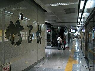 Zhuzilin station metro station in Shenzhen, China