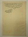 """Rustam Brings the Div King to Kai Kavus for Execution"", Folio 127v from the Shahnama (Book of Kings) of Shah Tahmasp MET sf1970-301-19b.jpg"