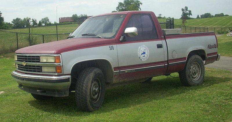 File:'91-'93 Chevrolet C-K 2500 Regular Cab (Richmond, KY).JPG
