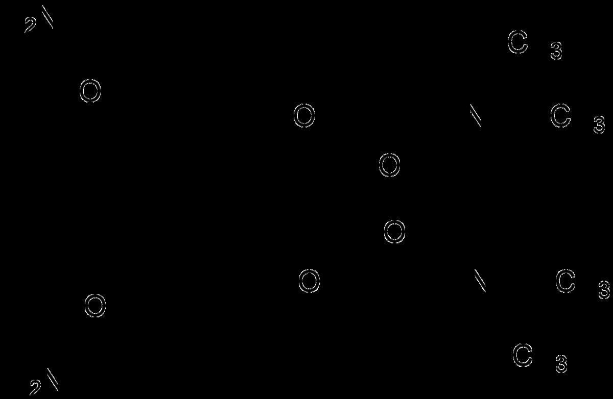 atenolol – wikipédia, Skeleton